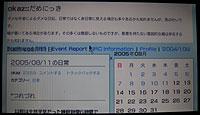 20050812_bonkura.jpg