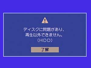 20070731_X6ERR.jpg