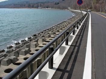 支笏湖の柵
