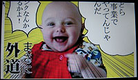 20050812_kasamatsu.jpg