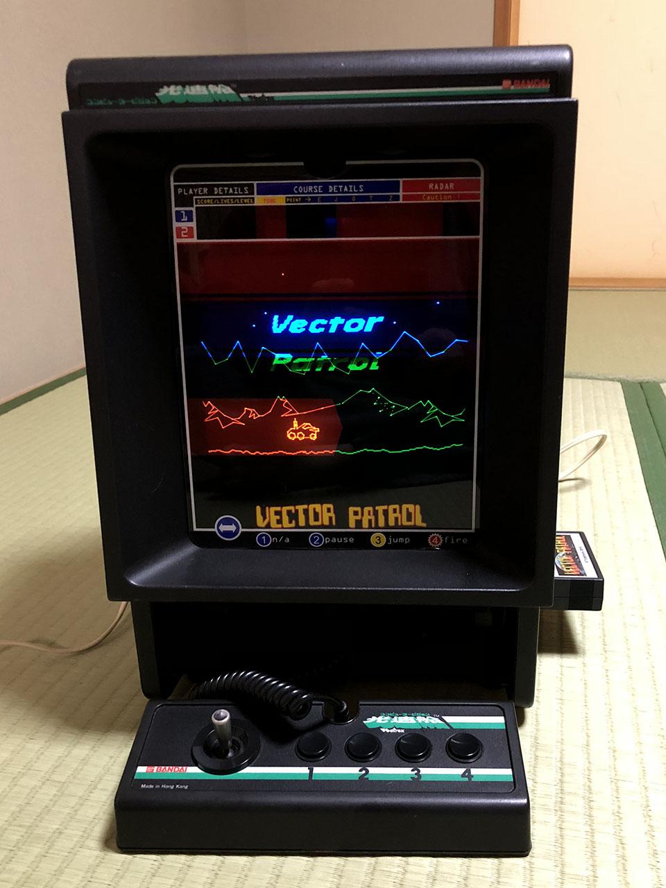 okaz::だめにっき「光速船(Vectrex)」カテゴリーアーカイブ[Vectrex/光速船」小型プロトタイプ発見![光速船/Vectrex]発売35周年[Vectrex/光速船]Vector Patrol(Moon Patrol)[ベクタースキャン]Ocelot Arcade System[ベクタースキャン]ZEKTOR ZVGについて色々とATARI Major Havoc Machine(TEMPEST Conversion Ver.)[光速船/Vectrex]負け組ハード烈伝[光速船/Vectrex]コインオペ光速船みたび[光速船/Vectrex]ヤフオクにてコインオペ版光速船出品中[Vectrex/光速船]Vectrex32
